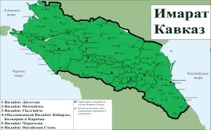 KartaImaratKavkaz_cropped_version
