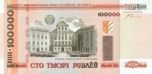 Photo Ruble