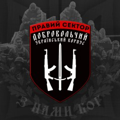 Photo Right Sector