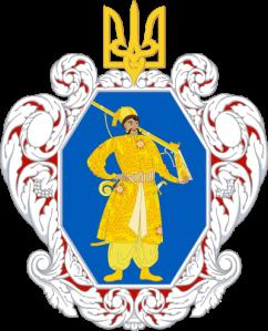 photo hetmanate-emblem