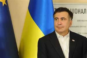 photo saakashvili ukraine