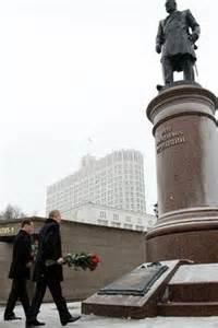 Photo Putin Stolypin