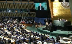 photo Putin UN