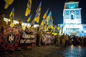 photo ukr neofascism